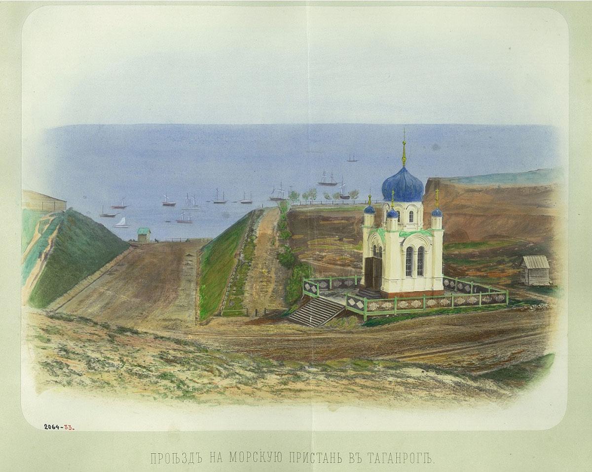 Проезд на Морскую пристань в Таганроге