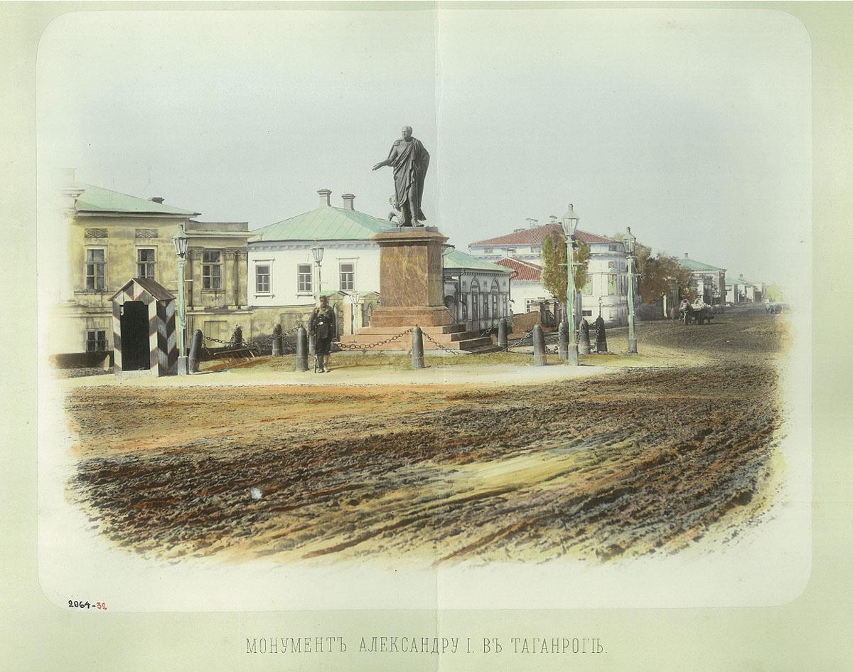 Монумент Императору Александру I в Таганроге