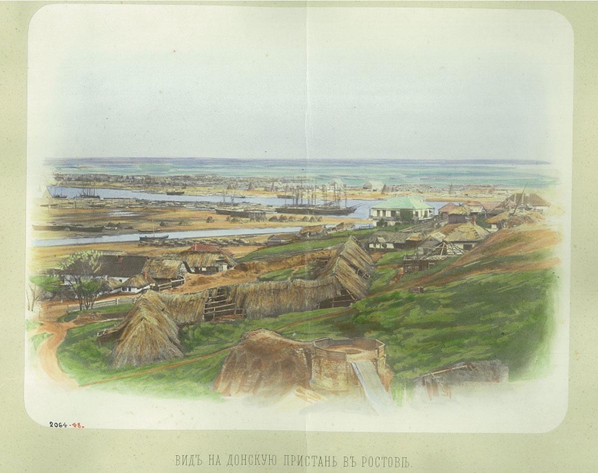 Вид на Донскую пристань в Ростове